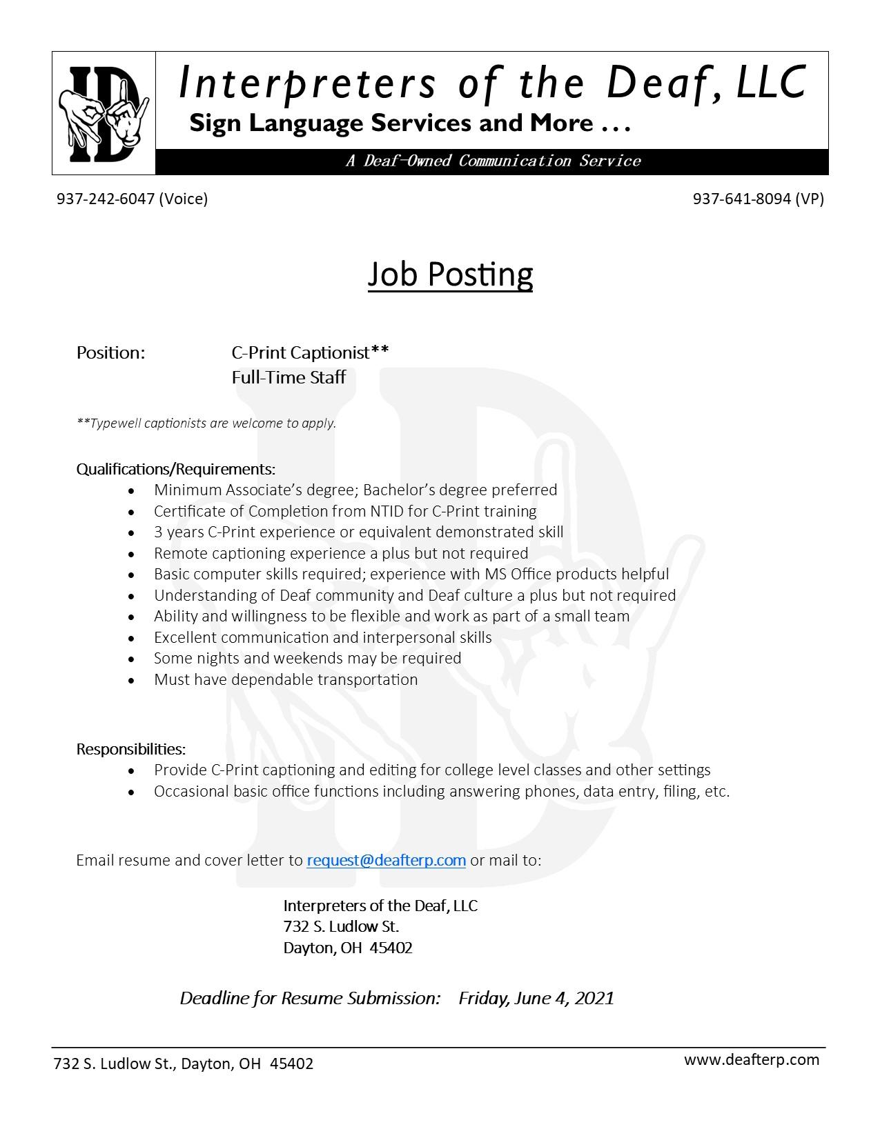 job posting annoucement